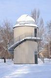 Novokuznetsk Observatory Planetarium. Kemerovo region, Russia. Royalty Free Stock Photo
