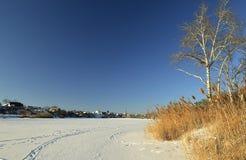 Novomoskovsk Imagen de archivo libre de regalías