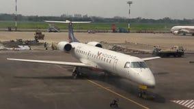 Novonair-Fluglinien Stockfoto