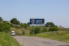 A poster depicting the former President of Ukraine Poroshenko in the village of. Novonikolaevka, Ukraine - June 06, 2019: A poster depicting the former President stock image