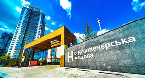 NOVOPECHERSKAYA SCHOOL Stock Photography