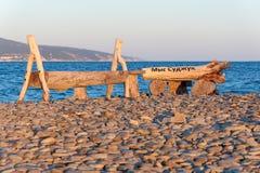 Novorossiysk Чёрное море стоковое фото