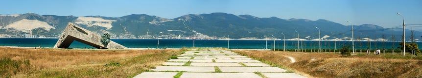 Novorossiysk Foto de archivo libre de regalías