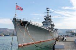 Novorossiysk. The cruiser Mikhail Kutuzov. Stock Image