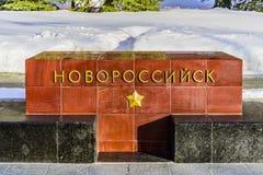 Novorossiysk-thename der Stadt auf dem Granitblock auf der Gasse von Heldstädten nahe der der Kreml-Wand Moskau, Russland Lizenzfreie Stockbilder