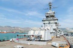 Novorossiysk. Towers of the main caliber guns of the cruiser Mik Stock Photos