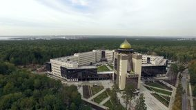 Novosibirsk, Akademgorodok, 2015: New building of the NSU aerial stock video footage