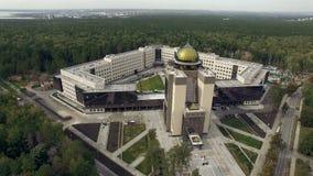 Novosibirsk, Akademgorodok, 2015: New building of the NSU aerial stock footage