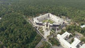 Novosibirsk, Akademgorodok, 2015: New building of the NSU aerial stock video