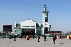 Novosibirsk. Commuter railway station. Novosibirsk city, Russia, Siberia. Commuter railway station at sunny day Royalty Free Stock Photo
