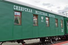 Passenger car 2 class, two-axle on ball bearings,1904. Novosibirsk Museum of railway equipment, Siberia, Russia. Novosibirsk Museum of railway equipment in stock image