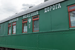 Rail car service armored No. 23, six-axle on ball bearings. Novosibirsk Museum of railway equipment, Siberia, Russia. Novosibirsk Museum of railway equipment in royalty free stock images