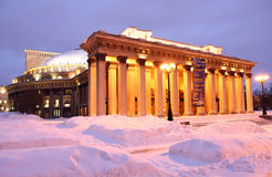 Novosibirsk Opera and Ballet Theater Stock Image
