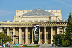 Novosibirsk Opera and Ballet Theater Royalty Free Stock Images