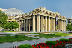 Novosibirsk Opera and Ballet Theater Royalty Free Stock Photography