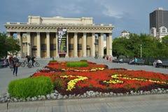 Novosibirsk Opera and Ballet Theater Royalty Free Stock Photos