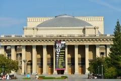 Novosibirsk opera- och balettteater Royaltyfria Bilder