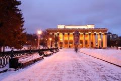 Novosibirsk opera- och balettteater Arkivbild