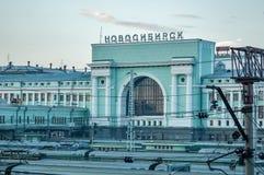 Novosibirsk railway station. Novosibirsk, Russia - July 26, 2005: Railway station and trains stock photo