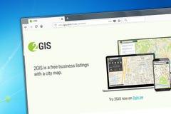 Novosibirsk, Rusland - Mei 18, 2018 - Homepage van internationaal cartografisch bedrijf 2GIS op de vertoning van PC stock foto