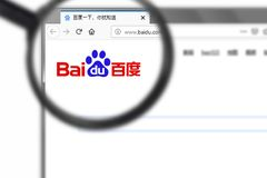 Novosibirsk, Russia - June 15, 2019 - Illustrative Editorial of Baidu Inc website homepage. Baidu Inc logo visible on display. Screen royalty free stock photo