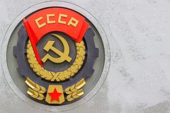 NOVOSIBIRSK, RUSSIA - 18 LUGLIO 2017: Simboli di precedente Sovie Fotografia Stock Libera da Diritti