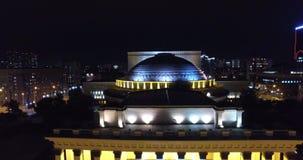 NOVOSIBIRSK-RUSSIA - 15 08 2016: Novosibirsk Opera e teatro de bailado NGATOIB, Novat filme