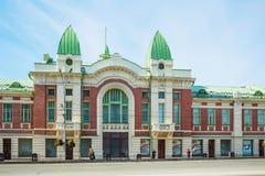 Novosibirsk stanu muzeum lokalna tradycja ludowa Novosibirsk, Syberia, Ru Zdjęcie Stock