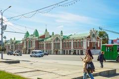 Novosibirsk stanu muzeum lokalna tradycja ludowa Novosibirsk, Syberia, Ru Zdjęcia Stock