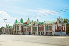 Novosibirsk stanu muzeum lokalna tradycja ludowa Novosibirsk, Syberia, Ru Obrazy Stock