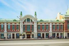 Novosibirsk stanu muzeum lokalna tradycja ludowa Novosibirsk, Syberia, Ru Fotografia Stock