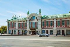 Novosibirsk stanu muzeum lokalna tradycja ludowa Novosibirsk, Syberia, Ru Zdjęcia Royalty Free