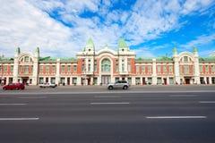 Novosibirsk State History Museum Royalty Free Stock Photos