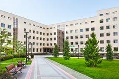 Novosibirsk state University, new building. Novosibirsk, Russia Stock Image