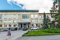Institute of Cytology and genetics . Novosibirsk, Russia. Novosibirsk, Western Siberia, Russia-June 2, 2018: Institute of Cytology and genetics SB RAS stock photography