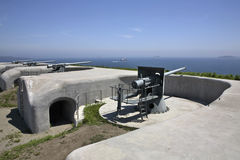 Novosiltsevskaya coast battery in Vladivostok fortress. Russian island. Russia Stock Photo