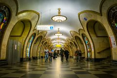 Novoslobodskaya subway station in Moscow, Russia. royalty free stock photo