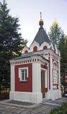 Novospassky monastery. Moscow 4 Stock Image