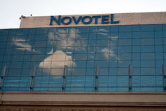 Novotel Бухарест Стоковое фото RF