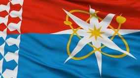 Novouralsk City Flag, Russia, Sverdlovsk Oblast 2010, Closeup View. Novouralsk City Flag, Country Russia, Sverdlovsk Oblast 2010, Closeup View stock illustration