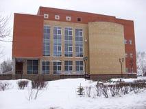 novouralsk sverdlovsk för hus för områdesstadskultur royaltyfri bild