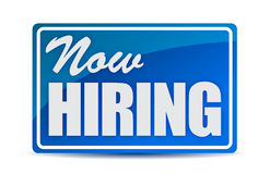 Now Hiring retail store window style sign Stock Image
