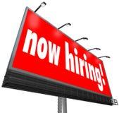 Now Hiring Words Billboard Sign Jobs Career Apply Business vector illustration