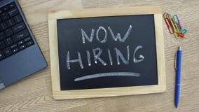 Now hiring written Stock Image