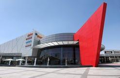 Nowa centrum handlowe planeta w Piwnym Sheva Obrazy Royalty Free