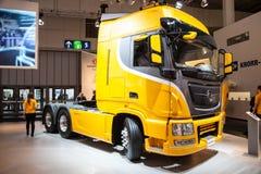 Nowa chińczyka DONGFENG KX ciężarówka Obrazy Royalty Free