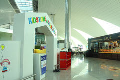 Nowa dzieciak strefa przy Dubaj lotniskiem Zdjęcia Stock