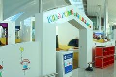 Nowa dzieciak strefa przy Dubaj lotniskiem Zdjęcie Stock
