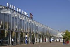 Nowa kolei stacja w Le Mans centrum miasta Zdjęcia Stock