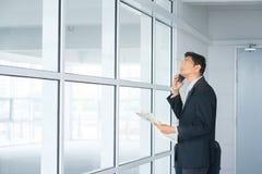 Nowa powierzchnia biurowa chcieć Obraz Stock